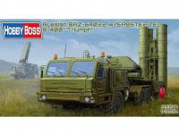 BAZ-64022 avec Missiles 5P85TE2 TEL. S-4 (Vista 5)