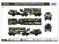 BAZ-64022 avec Missiles 5P85TE2 TEL. S-4 (Vista 6)