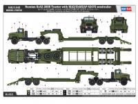 Camion Ruso KrAZ-260B con semirremolque MAZ/ChMZAP-5247G (Vista 5)