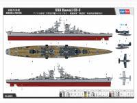 USS Hawai CB-3 - US Navy Heavy Cruiser 1 (Vista 6)