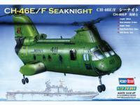 American CH-46E  (Vista 3)