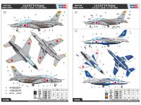 J.A.S.D.F T-4 Trainer (Vista 5)