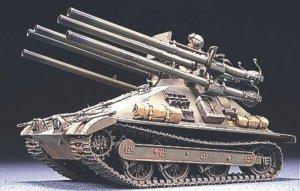 M50A1 ONTOS Anti Tank Vehicle  (Vista 1)