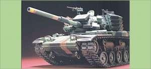 M-48H Reactive Armour Set  (Vista 1)