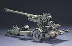 Nato & JSDF FH-70 155mm Howitzer  (Vista 1)