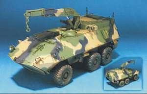 6x6 Maintenance-Repair Vehicle Conversio  (Vista 1)