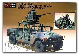 R.O.C. Hummer T75 20mm Recon Conversion  (Vista 1)