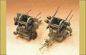 M55 Cal.50 Machine Gun Trailer  (Vista 1)