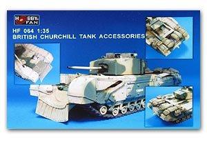 Accesorios Tanque Britanico Churchill  (Vista 1)