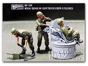 M35A1 Quad 50 Guntruck Crew - 3 Figures  (Vista 1)