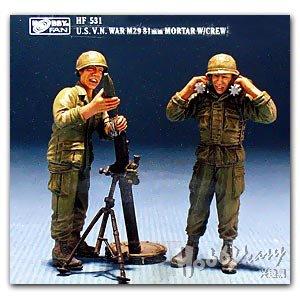 US V.N. War M29 81mm Motar w/Crew  (Vista 1)