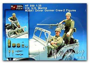 VN US Marine M38A1 Driver/Gunner 2 Figs  (Vista 1)