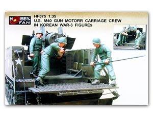 US M40 Gun Motor Carriage Crew in Korean - Ref.: HFAN-35575