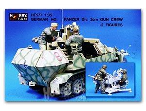 German HG Panzer Div. 2cm Gun Crew - 2 F  (Vista 1)
