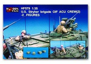 Dotación para Stryker USA en Irak  (Vista 1)