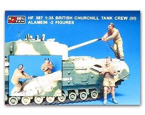 Bristish Churchill Tank Crew (III) Alame  (Vista 1)