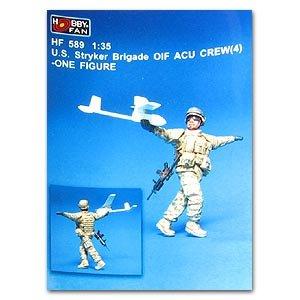 U.S. Stryker Brigade OIF ACU Crew  (Vista 1)