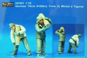 German 15cm Artillery Crew (I) Winter  (Vista 1)