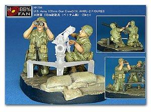 U.S.Army 106mm Gun Crew Vietnam   (Vista 1)