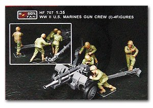 WWII US Marines Gun Crew   (Vista 1)