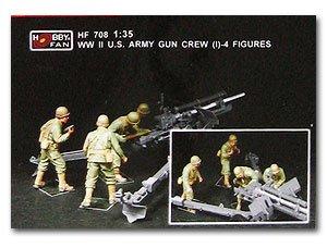WWII US Marines Gun Crew  - Ref.: HFAN-35708