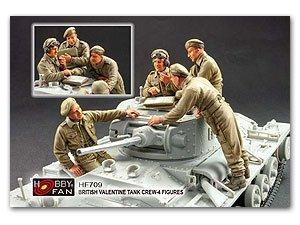 Bristish Valentine Tank Crew   (Vista 1)