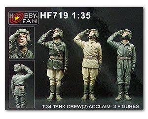 T-34 Tank Crew (2) ACCLAM  (Vista 1)