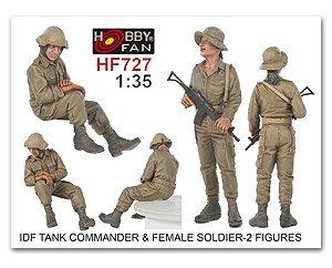 IDF Tank Commander & Female Soldier  (Vista 1)
