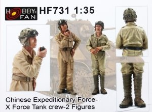 Chinese Expeditionary Force- X Force Tan  (Vista 1)
