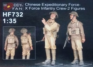 Chinese Expeditionary Force- X Force Inf  (Vista 1)