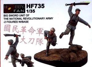 Big Sword Unit of the national revolutio  (Vista 1)
