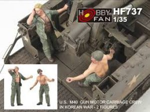US M40 Gun Motor Carriage Crew en la Gue  (Vista 1)