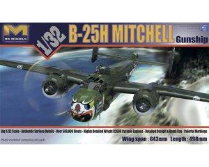 B-25H Gunship  (Vista 1)