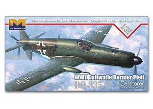 Luftwaffe Dornier Pfeil Do335 B-2 Zersto  (Vista 1)