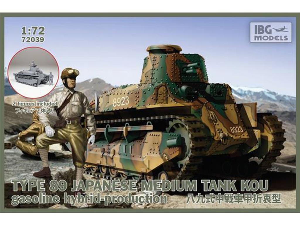 TYPE89 Japanese Medium tank KOU-gasoline  (Vista 1)