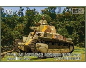 TYPE 89 Japanese Medium tank KOU   (Vista 1)