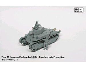 TYPE 89 Japanese Medium tank KOU   (Vista 2)