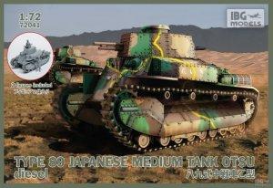 Type 89 Japanese Medium Tank OTSU  (Vista 1)
