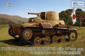 Type 94 Japanese tankette with 37mm gun  (Vista 1)