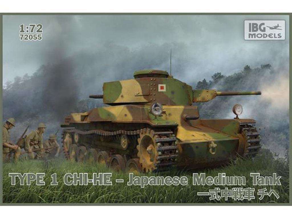 Type 1 Chi-He Japanese Medium Tank  (Vista 1)