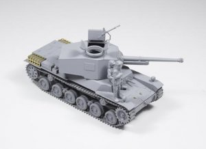 Type 3 Chi-Nu Japanese Medium Tank  (Vista 2)
