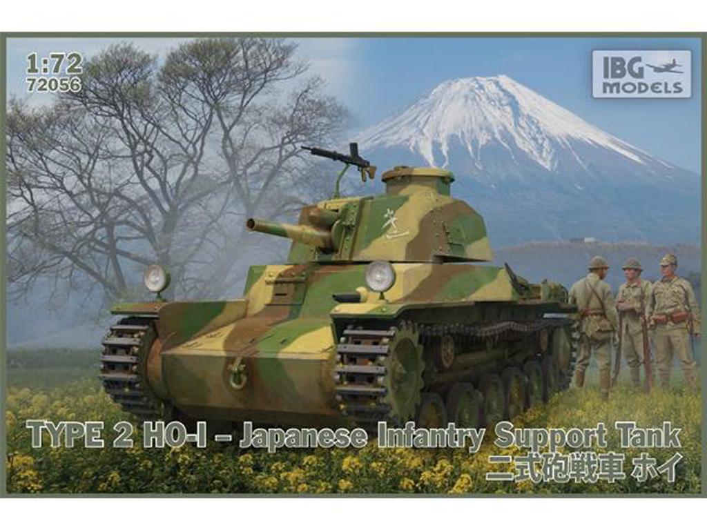 Type 2 Ho-I Japanese Medium Tank (Vista 1)