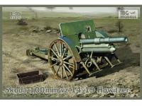 Skoda 100mm vz 14/19 Howitzer (Vista 5)