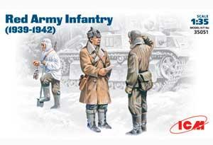 Infanteria Sovietica 1939-1942  (Vista 1)
