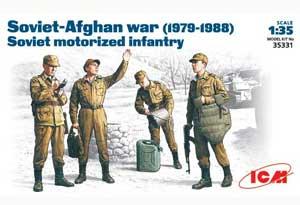 Soviet Motorifles. Soviet-Afghan War  (Vista 1)