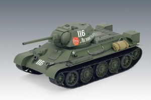 T-34/76 early 1943 production  (Vista 2)
