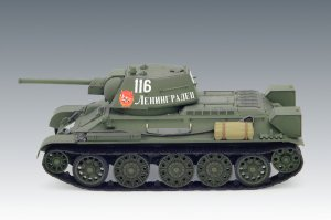 T-34/76 early 1943 production  (Vista 3)