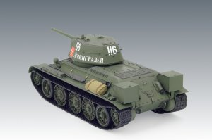 T-34/76 early 1943 production  (Vista 4)