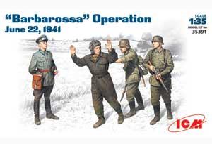 Operacion Barbarosa 1941  (Vista 1)