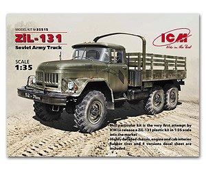 ZiL-131, Soviet Army Truck  (Vista 1)